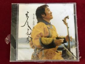 国宝级马头琴大师齐宝力高演奏专辑《苏和的白马》日本版CD