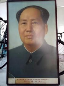 大型胶木板四个伟大毛主席标准像