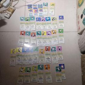 北京第十一届亚运会基金奖券比赛项目37种37张(熊猫盼盼比赛造型)不重样(比赛项目32张全)