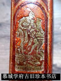 1876年版/皮装/烫金书脊插图、书名歌德文集本《浮士德》、《在陶里斯的伊菲革涅亚》、《托尔夸托·塔索》GOETHES SÄMMTLICHE WERKE: FAUST / IPHIGENIE AUF TAURIS / TORQUATO TASSO