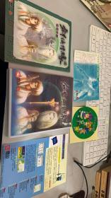 【游戏光盘】剑侠情缘 贰(A、B 2CD)1说明书 见图