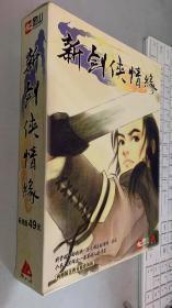 【游戏光盘】新剑侠情缘(2CD)+使用手册 【全新未开封】