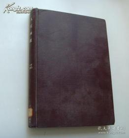 《人民画报》1973全年 1~12期 精装合订本