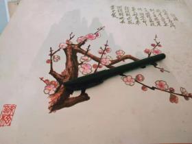 70年代~毛泽东诗词《咏梅》书法,画