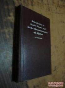 英文版:Introduction to Model Theory and toThe Metamathematics of Algebra(模型理论与代数元数学引论)精装本