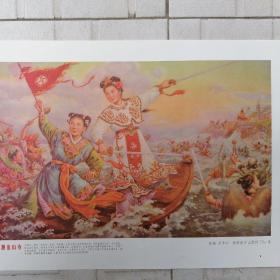 大师经典名画:水漫金山寺,白娘子和许仙,打督邮,十八相送,三姐下凡,花木兰和穆桂英(一套六张)