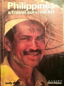 Philippines-a travel survival kit(Third Edition)(菲律宾旅行生存包)(英文原版)