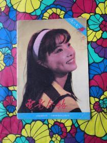 电影介绍,1987-5