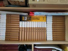 金庸作品集全36册(京东正品)《射雕英雄传》、《神雕侠侣》、《倚天屠龙记》、《天龙八部》、《笑傲江湖》、《鹿鼎记》、《碧血剑》等,共36册。个人藏书转让,有个人收藏纪念章(介意勿拍,切记切记……)