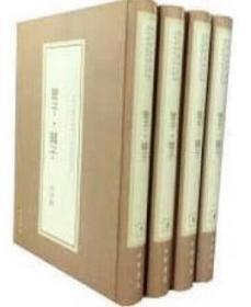 管子 韩子(全四册) 中华书局出版社