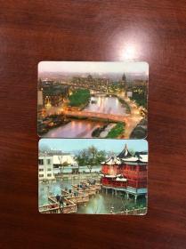 上海年历片2张