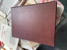 私立无锡光华学校资产评估报告书精装一厚册