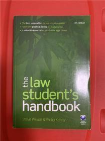 The Law Student's Handbook (学生法学指南)