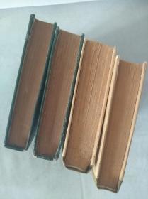 红楼梦(竖版)。人民文学出版社出版的红楼梦。一套四本。1961年第一版第一次印刷(第一第二集)。1962年版(第三第四集)。精装本。应该是收藏者自行装订的,装订得非常结实。实物图片看清下单,不明之处可以询问。二手图书请过分挑剔者勿打扰。