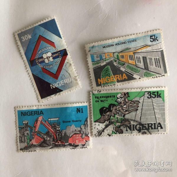 尼日尼亚邮票 4枚
