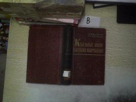 外文书一本(D01)
