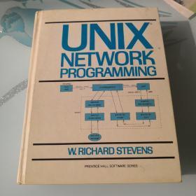 UNIX NETWORK PROGRAMMING 精装本 《UNIX网络编程》