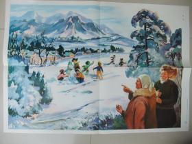 像年画一样的2开老挂图:瑞雪( 吴奎英画、色彩鲜艳、非常漂亮的民俗风情画、如诗如画的雪景、上海教育出版社、品佳、保真保老)
