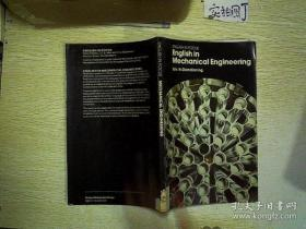 English in Mechanical Engineering(机械工程英语)(英文原版)