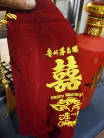 茅台镇囍字空酒瓶(有外包装)