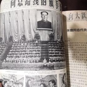 1959年 建筑学报1959年全年【内含有大量历史建筑历史资料】