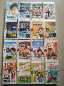 磁带(未开封十六盒80元)