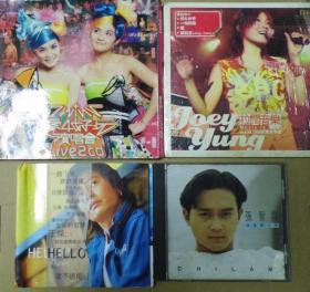 容组儿 张智霖 TWINS 王杰  旧版 港版 原版 绝版 CD