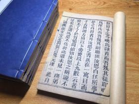 清刻《原本直指算法统宗》一函六册全   东方古代数学名著   程大位著