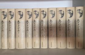 新儒学开山---《熊十力全集》品好10册全