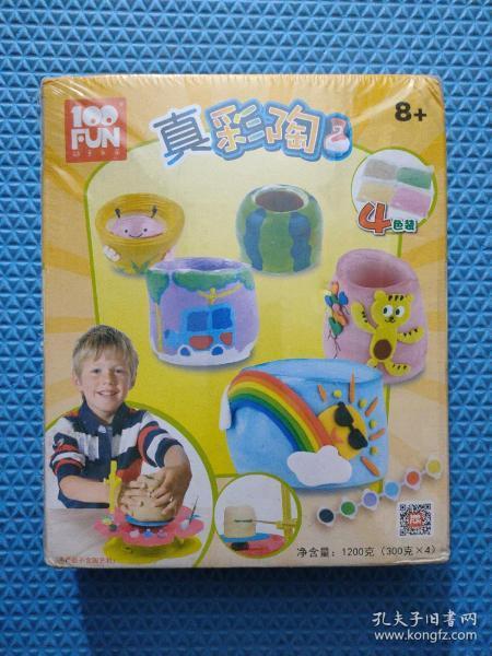 儿童动手乐园-真彩陶泥-手工陶泥(4色装)