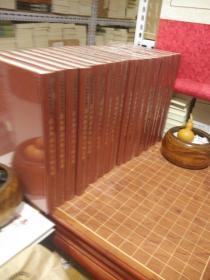 出土战国文献字词集释  全17册 精装 全新塑封 原箱装