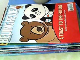 北京周报 英文版 2013年19本不重复合售