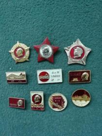 大文革时期,异型毛主席《像章》10合售