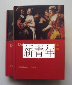 稀缺, 《卖淫史,( 基督教前时期等)》2卷全, 约1996年出版