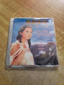 监禁烈岛 VCD(2张光盘)