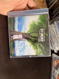 CD:许美静1997-1999精选辑