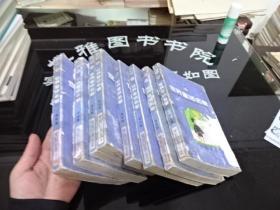 世界童话名著 连环画 (1-8)(8本合售) 有水印品弱   现货如图   货号28-6