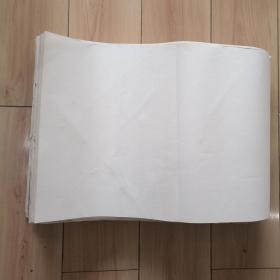 约80年代  8开老白纸  120克书封纸