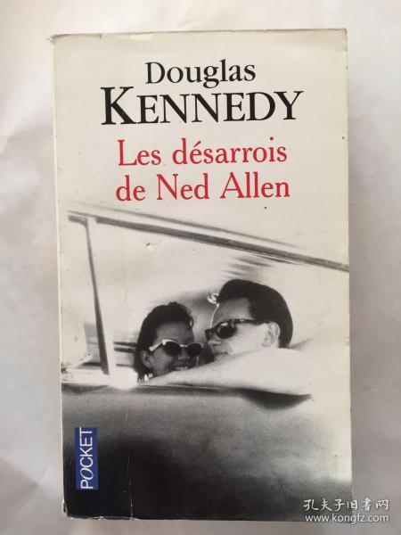 Les Désarrois de Ned Allen 奈德·艾伦的救世主(French Edition)法文书法语书(外文原版)