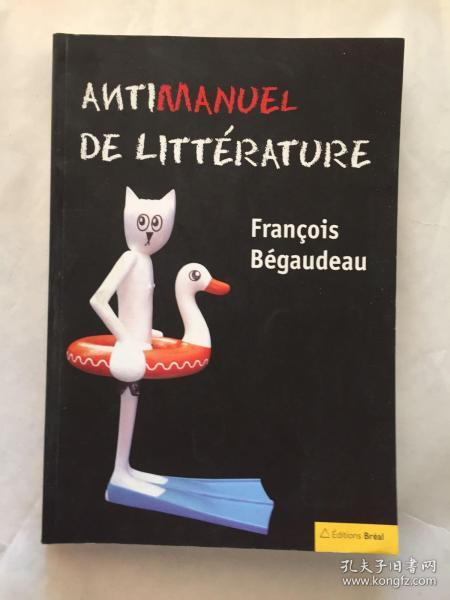 Antimanuel de littérature文学课本,法文书法语书(外文原版)
