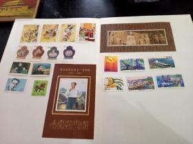邮票一组。看图。保正版,年份93,94,95年。