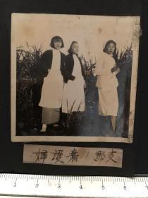 民国时期原版老照片:三个中国女护士合影