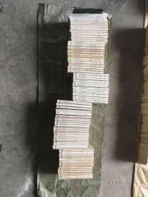 走向未来丛书・全套74本(全套含有波兰危机、卖桔者言等74本),本套书适合收藏,品相好,有40多本达到95品甚至全新