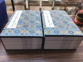 《青柯亭本聊斋志异》锦绫函套、手工宣纸特装版 仅限量发行98部  这是同一书号中最好的版本了!发行商钤印、著名书法家董倚桥老师题签