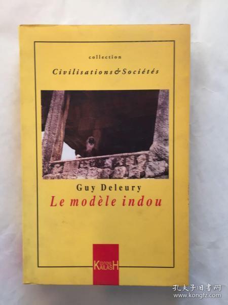 Le Modele Indou印度模式,法文书法语书(外文原版)