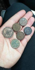 民国机制币6枚,蒋介石、青天白日旗。十分,一分,半分。岁月不居,已属罕见。包老保真。