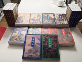 金庸作品集 三联出版社 36册全正版近全新