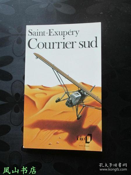 Courrier sud(法文原版圣埃克苏佩里经典作品《南方邮航》,袖珍小32开本!正版现货,装帧雅致!非馆无划,品近全新)【免邮挂】