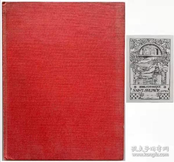 1964年出版 法文原版《CAHIERS CHARLES MAURRAS》 大16开 漆布面精装一册 贴精美藏书票一枚