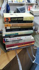简明中国历史地图集(中国地理丛书)精(下方书脊扭曲)